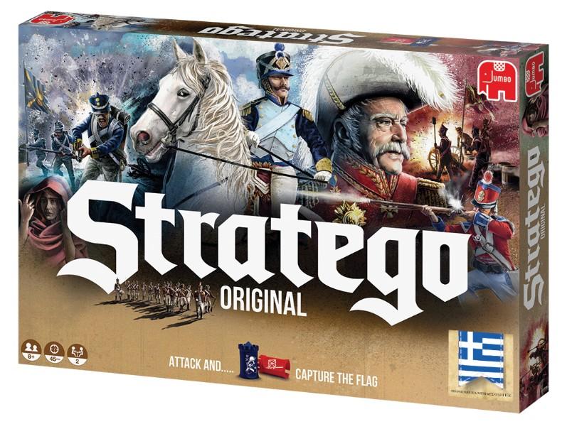6a9be8498398 STRATEGO ORIGINAL ΝΕΟ Ν | Το Παιχνίδι – Μόνο το καλύτερο
